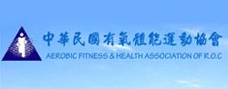 中華民國有氧體能運動協會