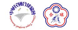 中華民國合球協會