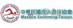 中華民國成人游泳協會