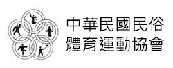 中華民國民俗藝術體育文化協會