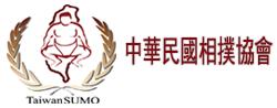中華民國相撲協會