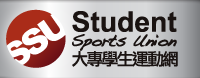 SSU大專生運動網