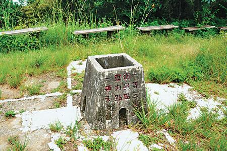 風情照片-土庫岳在地理上是重要的測量點。