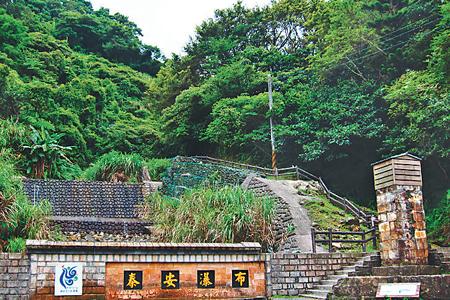 風情照片-泰安瀑布入口。