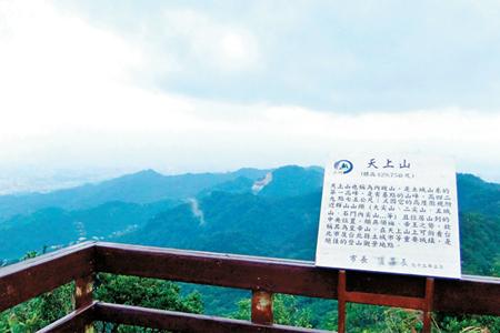 風情照片-天上山頂俯覽台北及土城區。圖/陳素恩