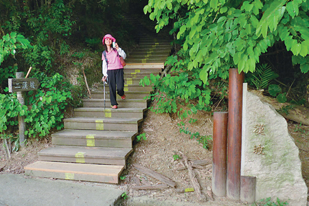 風情照片-二漢坡登山口。