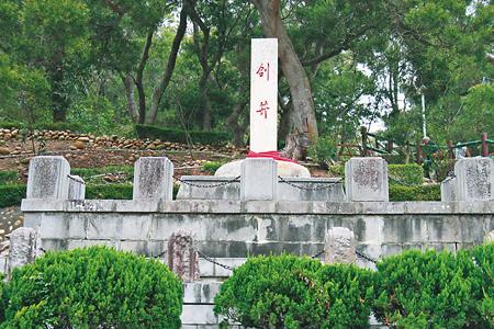 風情照片-劍井石碑。
