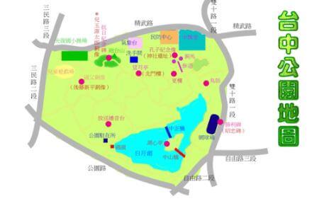 臺中公園遊玩,運動、休閒好去處