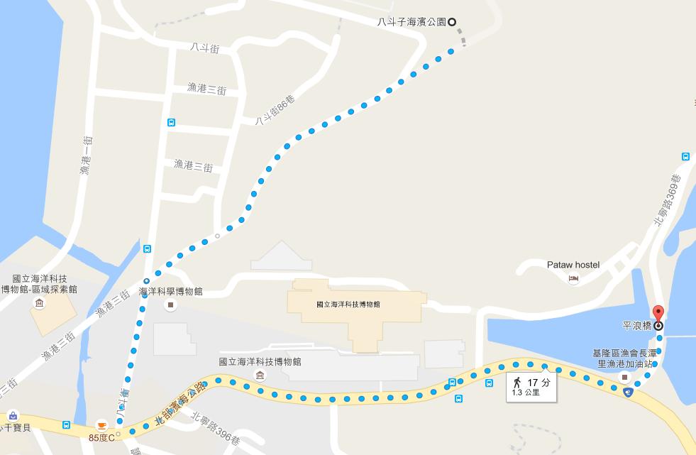 八斗子海濱公園→平浪橋