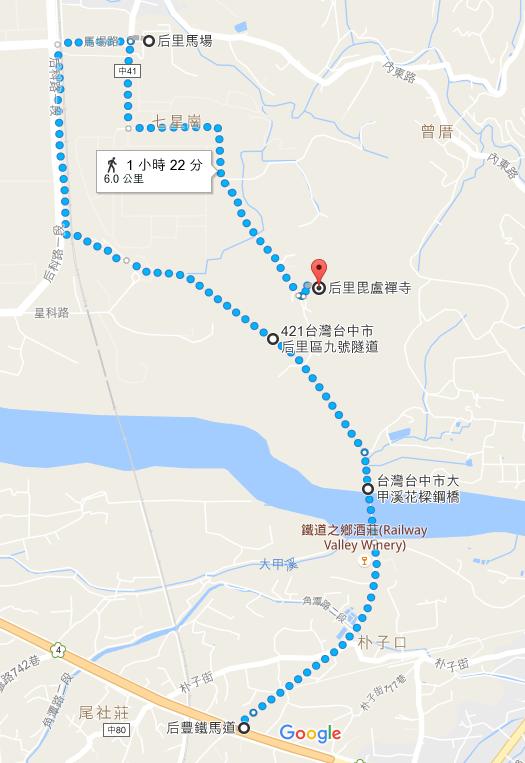 國道四號終點橋下(起點)→花樑鋼橋→九號隧道→后里馬場→毘盧禪寺(延伸)