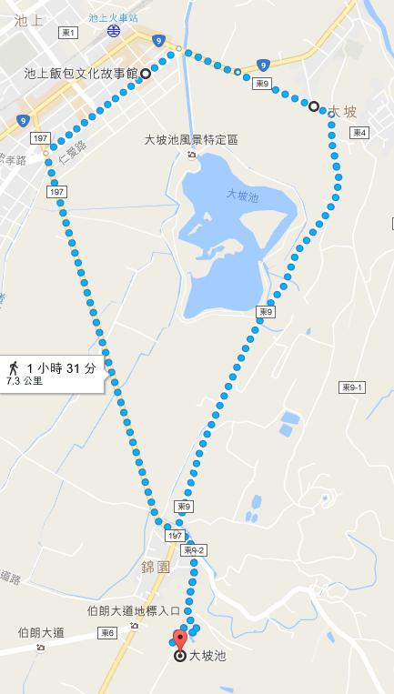 大坡池→飯包博物館→大坡池
