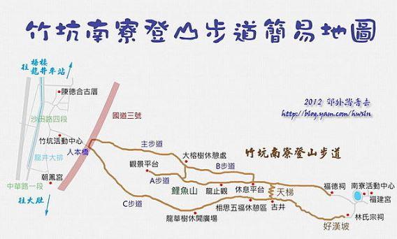 竹坑南寮登山步道簡易地圖
